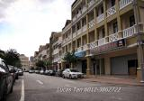 Presint 15 / Diplomatik 2 storey shop for sale PJH - Property For Sale in Malaysia