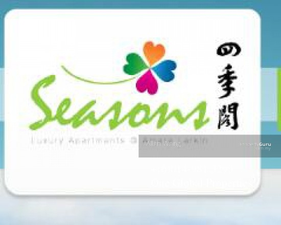 Seasons Luxury Apartments @ Amara Larkin Seasons Luxury Apartments @ Amara Larkin 106276454