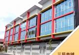 3 Storey Shoplot at Masai (Near to Permas) - Property For Sale in Malaysia