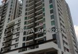Dahlia Park Condominium - Property For Sale in Malaysia