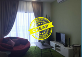 Sunway GeoSense - Property For Rent in Malaysia