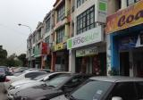 Subang Business Center USJ 9 Subang Jaya - Property For Sale in Malaysia