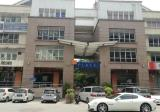 <ms>Perdana The Place</ms><en>Perdana The Place</en> - Property For Sale in Malaysia