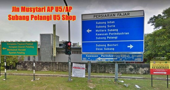 Subang Pelangi U5 Shop For RENT  133071604