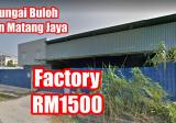 Sungai Buloh Factory For RENT - Property For Rent in Malaysia