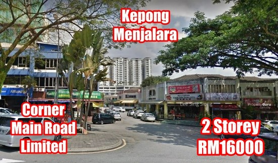 Kepong Menjalara Corner Shop For RENT  133991585