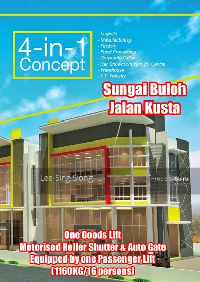 Sungai Buloh Factory Showroom For RENT  134049811