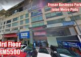 KL Fraser Business Park Office For RENT - Property For Rent in Malaysia