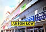 Krystal Square Shoplot Bukit Jambul Bayan Lepas - Property For Rent in Malaysia