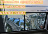 R&F Princess Cove - Property For Rent in Malaysia