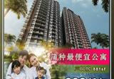 Lakeview puchong new condo - Property For Sale in Malaysia