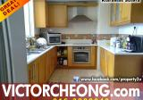 Kiaramas Sutera - Property For Sale in Singapore
