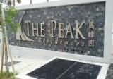 The Peak Residences - Property For Sale in Malaysia