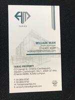 William Wan