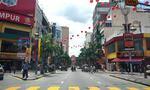 Shop - Changkat Bukit Bintang