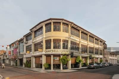 For Sale - Campbell House  Lebuh Campbell Georgetown