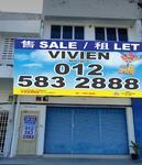 Ipoh Garden East Shop For Sale