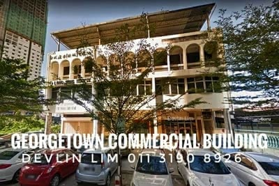 For Sale - Georgetown Commercial Building