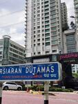 Solaris Dutamas (Commercial)