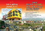 Jelapang freehold triple storey shoplot