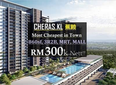 For Sale - Cheras Residensi