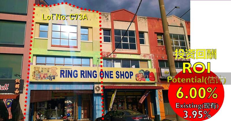 For Sale Investment Shop Station 18 with Tenanted ROI 4.36% ~ ROI 6.41% #162958516