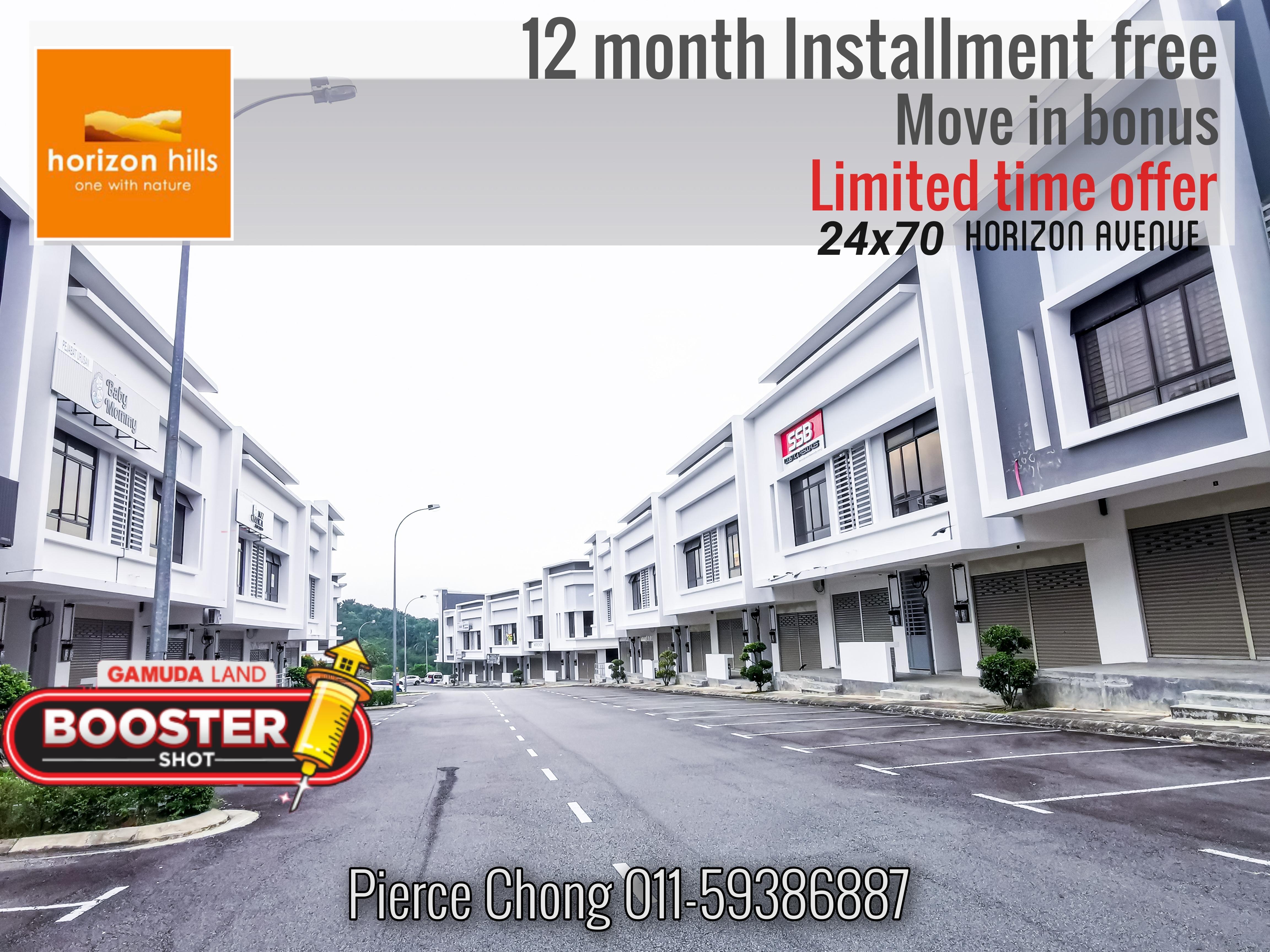 For Sale - Shop Office (Horizon Avenue Commercial Centre) @ Horizon Hills