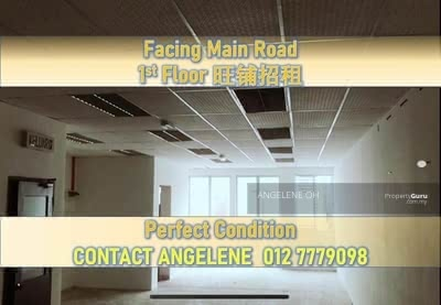 For Rent - Sutera Utama ShopLot Facing Main Road For Rent