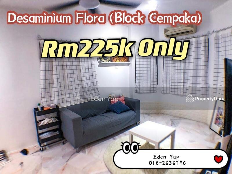 Desaminium Flora #165277034
