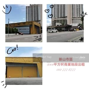 For Rent - Commercial Space at Johor Bahru Town