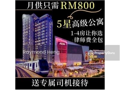 For Sale - Cheras Freehold Condo Leisure Mall