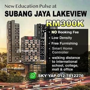 For Sale - Subang Jaya The New Education Pulse
