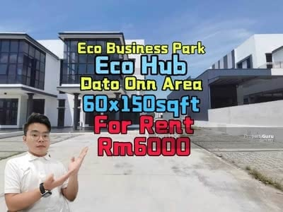 For Rent - Eco Business Park 1