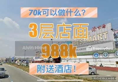 For Sale - Johor Bahru