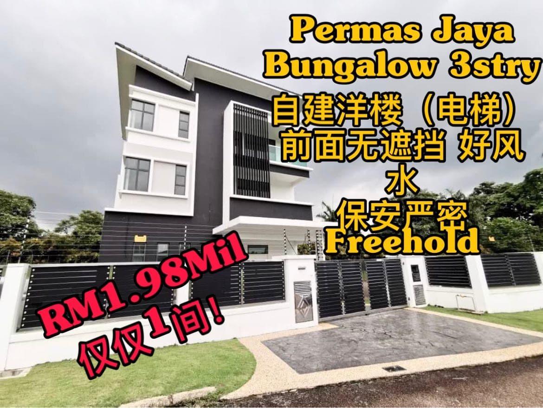 For Sale - Permas Jaya, Permas Jaya, Permas Jaya, Permas Jaya, Permas Jaya,