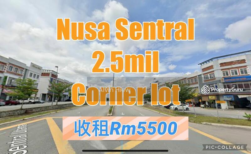 Nusa Sentral Nusa Sentral Nusa Sentral #168728650