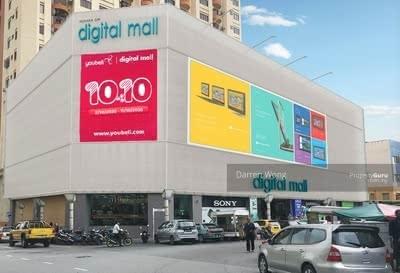 For Sale - Digital Mall Jalan 14/20