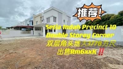 For Sale - Setia Indah, Taman Setia Indah