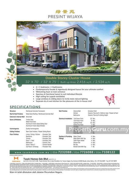 Presint Wijaya@Taman Ungku Tun Aminah #154086948